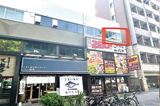 Arts studio 名古屋