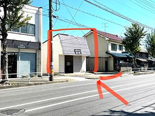 Arts studio 鳴海