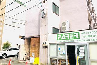 Arts studio 大須