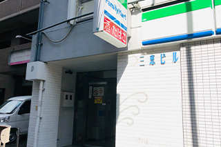 Arts studio 栄
